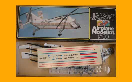 Jak-24 model kit